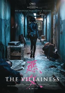 the villainess cartel de la pelicula con una chica dando la espalda en un pasillo tenebroso