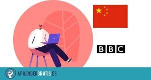 Aprender Gratis | Curso de chino en 10 pasos