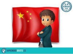 Aprender Gratis | Curso sobre conversación en chino