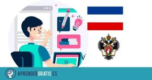 Aprender Gratis | Curso para aprender el alfabeto y escritura rusa (cirílico)