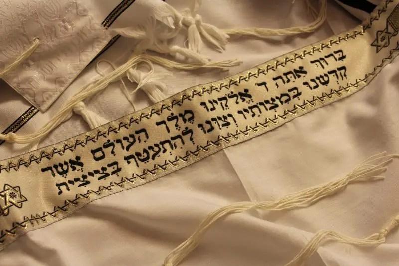 Os melhores livros e cursos para aprender Hebraico 1