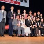 第38回ヨコハマ映画祭授賞式に小松菜奈さん、三浦友和さん、柳楽優弥さんらが登壇