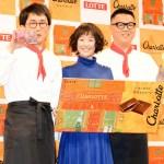 黒木華、シソンヌのサプライズ共演に「幸せです」