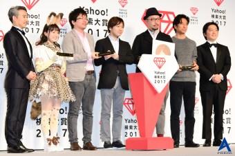 Yahoo!検索大賞-0622