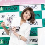 """モデル""""ちぴ""""こと近藤千尋がスタイルブック第2弾『Chipi+α』を発売!"""