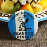 横浜でスヌーピーの仲間たちと楽しくお祝い!「PEANUTS DINER 横浜」でHappyBirthday!!! プランが9月3日からスタート!