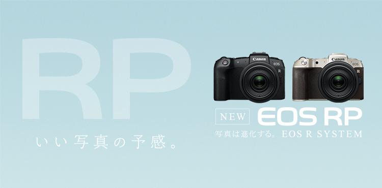 Canon「EOS RP」発売