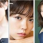 「書泉・女性タレント写真集売上ランキング」3月の1位は『梁川奈々美(Juice=Juice/カントリー・ガールズ)セカンド写真集「unbalance」