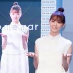 西野七瀬×3D nanase「me me mar新イメージキャラクター就任記者会見」