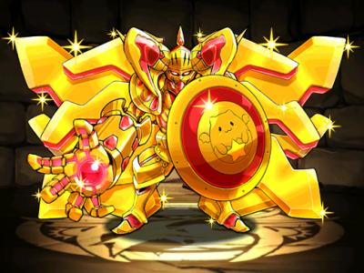 黄金の番人
