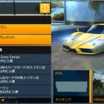 【アスファルト8】Ferrari Enzo Ferrariの性能を徹底解説!