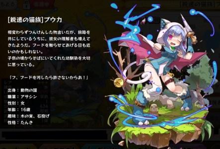 merpuka (4)
