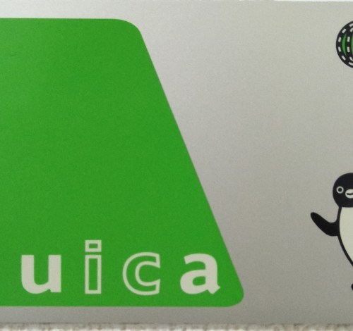 Suica Card - A Must-have In Getting Around Japan