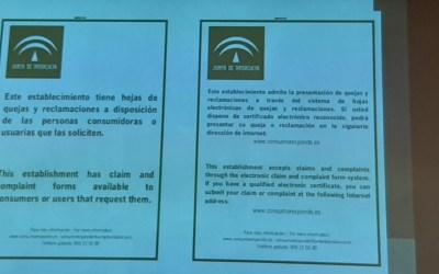 El día 4 de diciembre entra en vigor el Decreto 472/2019, de 28 de mayo, por el que se regulan las nuevas hojas de quejas y reclamaciones de las personas consumidoras y usuarias en Andalucía