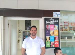 entrada cafeteria