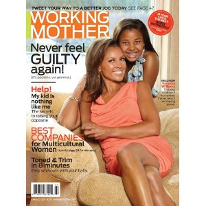 FREE Working Mother Magazine Subscription | 6 Issues