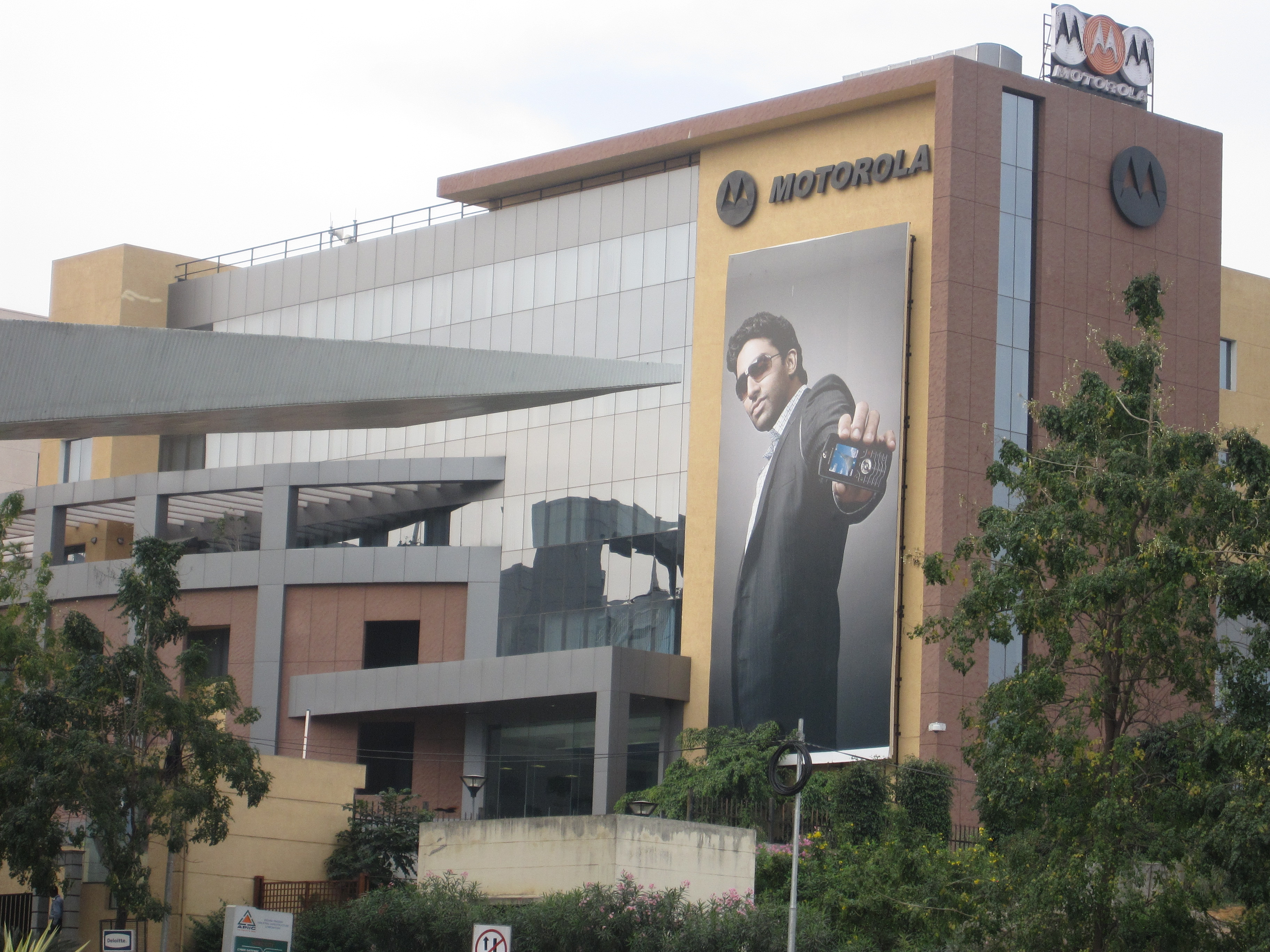 Motorola in Hyderabad's HITEC city