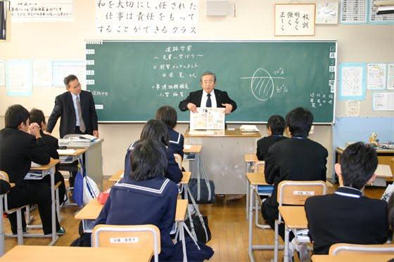 Sekolah di Jepang