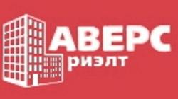 Агенство недвижимости Аверс Риэлт
