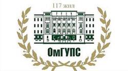 Омский Государственный Университет Путей Сообщения
