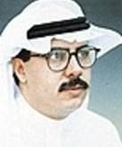 فهد محمد السلمان