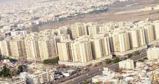 سوق العقارات في المملكة