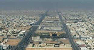 الأراضي في السعودية