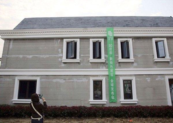 طابعة ثلاثية الأبعاد لبناء المنازل