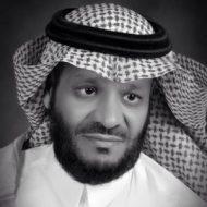 حسين الرقيب
