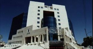 بنك الأردن ( قروض عقارية )