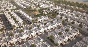 مشروع ديرة العيون في البحرين