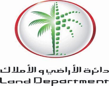 دبي: إلزام الوسطاء العقاريين بإستخدام عقود بيع وشراء وتسويق ذكية