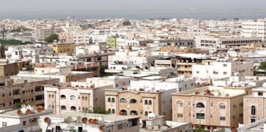 المساكن الحكومية في الكويت