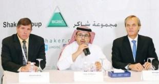 جانب من المؤتمر السعودي للتحديث والتطوير( مباني )