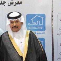 أحمد الفقية
