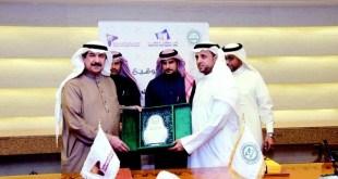 اتفاقية بين مجلس الغرف والاتحاد الإسلامي