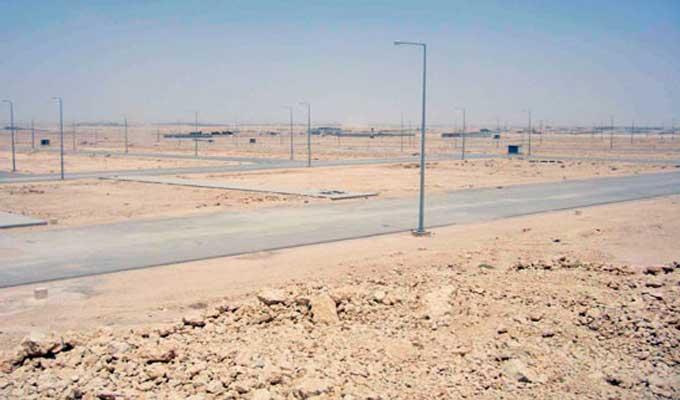 الأراضي في تونس