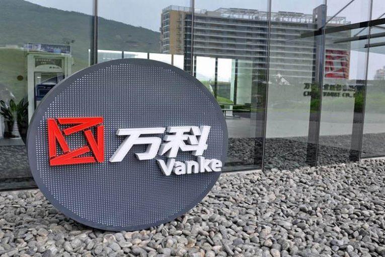 شركة صينية تشتري أرض