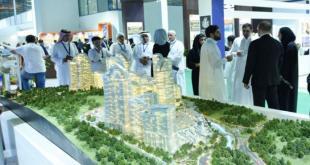 معرض ريستاتكس سيتي سكيب الرياض