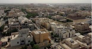 العقارات في الرياض