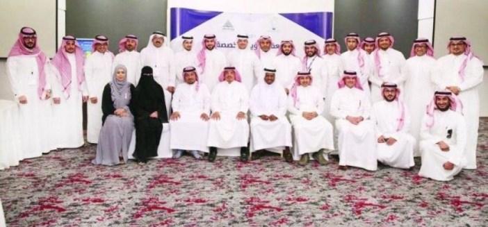 دورة المعهد العقاري السعودي