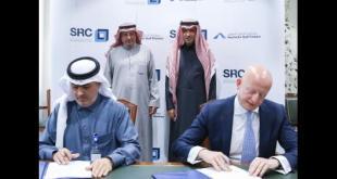 اتفاقية شراكة بين السعودية لإعادة التمويل العقاري ودويتشة الخليج