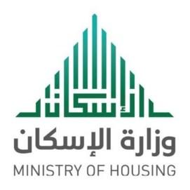 شعار وزارة الإسكان