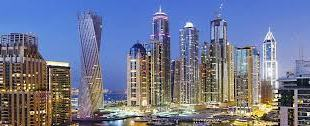 الشركات العقارية في الإمارات