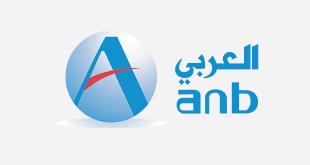شعار البنك العربي الوطني