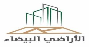 شعار نظام الأراضي البيضاء