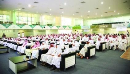 هيئة المقيمين تناقش أبرز سمات التقييم العقاري في مكة المكرمة