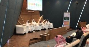 غرفة الرياض تنظم ورشة عمل عن ضوابط بيع الوحدات العقارية على الخارطة