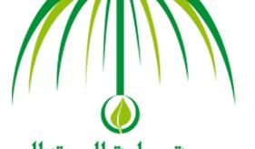 شعار جمعية حماية المستهلك