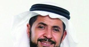د. وائل الراشد